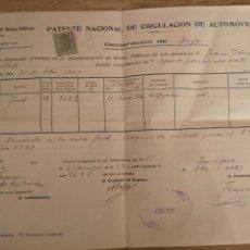 Coches y Motocicletas: 1927 ZARAGOZA, PATENTE NACIONAL DE CIRCULACION DE AUTOMOVILES, BAJA DE FORD 12CV,. Lote 140399634