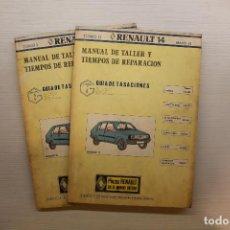 Coches y Motocicletas: RENAULT 14, MANUAL DE TALLER Y TIEMPOS DE REPARACIÓN, 2 VOLÚMENES, MAYO 1981. Lote 140723918