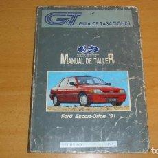 Coches y Motocicletas: MANUAL TALLER GUÍA TASACIONES FORD ESCORT ORION 91 1992 REPARACIÓN AUTOMÓVIL COCHE. Lote 140853646