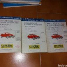 Coches y Motocicletas: MANUAL DE TALLER Y TIEMPOS REPARACION CITROEN GSA 3 TOMOS. Lote 141131145
