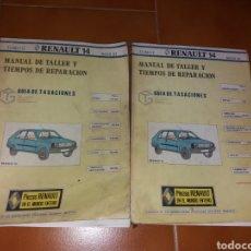 Coches y Motocicletas: MANUAL DE TALLER Y TIEMPOS REPARACION RENAULT 14. Lote 141133202