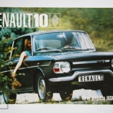 Coches y Motocicletas: HOJA PUBLICITARIA DE COCHE - RENAULT 10 - MOTOR 1108 CM3 - AÑO 1970. Lote 141770034