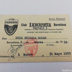 Coches y Motocicletas - CLUB LAMBRETTA BARCELONA CARNET SOCIO MIEMBRO AÑO 1959 SCOOTER VESPA MOTO MOTOCOCLISMO - 142457261