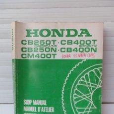Coches y Motocicletas: GRUESO MANUAL DE TALLER MOTO HONDA . EN ESPAÑOL, INGLÉS, FRANCÉS Y ALEMAN.. Lote 142792426
