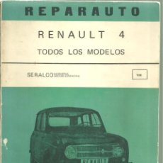 Coches y Motocicletas: 3819.- RENAULT 4 - TODOS LOS MODELOS - LIBRO DE MECANICA - ATIKA S.A. MADRID AÑO 1975. Lote 143140622
