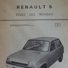 Coches y Motocicletas: LIBRO REPARAUTO RENAULT 5 ATIKA S.A. MADRID. AÑO 1976. 110 PAG. 290 GR. Lote 143608198