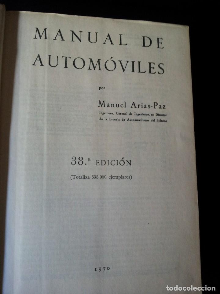 Coches y Motocicletas: MANUAL DE AUTOMOVILES, ARIAS-PAZ - 38º EDICION 1970 - Foto 3 - 143742390
