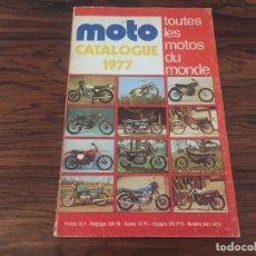 Coches y Motocicletas: MOTO CATALOGO 1977 TODAS LAS MOTOS DEL AÑO, MONTESA, VESPA, DERBI,BETA, OSSA, BULTACO ETC. Lote 143861338