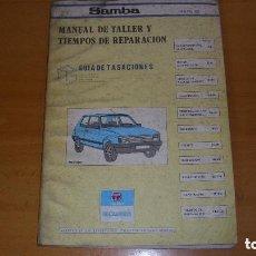 Coches y Motocicletas: MANUAL TALLER GUÍA TASACIONES TALBOT SAMBA 1982 REPARACIÓN AUTOMÓVIL COCHE. Lote 144095178