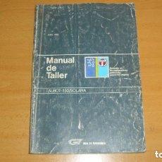 Coches y Motocicletas: MANUAL TALLER GUÍA TASACIONES TALBOT 150 SOLARA 1986 REPARACIÓN AUTOMÓVIL COCHE. Lote 144095474