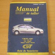 Coches y Motocicletas - MANUAL TALLER GUIA TASACIONES RENAULT SUPERCINCO EXPRESS CLIO SAFRANE TWINGO LAGUNA MEGANE 1997 - 144693434