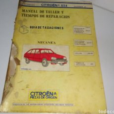Coches y Motocicletas: MANUAL DE TALLER MECANICA CITROEN GSA. Lote 144803050