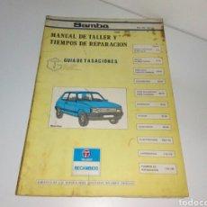 Coches y Motocicletas: LIBRO MANUAL DE TALLER MECANICA TALBOT SAMBA. Lote 144803305