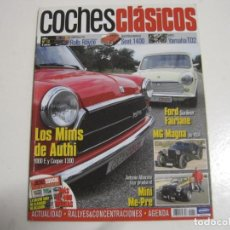 Coches y Motocicletas: COCHES CLASICOS: MG MAGNA; MINI COOPER; SEAT 1400; FORD FAIRLANE; ROLLS ROYCE SILVER SHADOW; ETC.... Lote 144916654