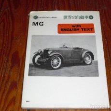 Coches y Motocicletas: M G - 1977 -. Lote 145183018