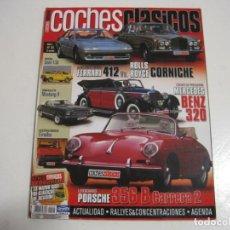 Coches y Motocicletas: COCHES CLASICOS: FERRARI 412; ROLLS ROYCE CORNICHE; MERCEDES 320; PORSCHE 356 B; SEAT 133; EMELBA. Lote 145666394