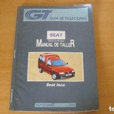 Coches y Motocicletas: MANUAL TALLER GUÍA TASACIONES SEAT INCA 1996 REPARACIÓN AUTOMÓVIL COCHE. Lote 145823910