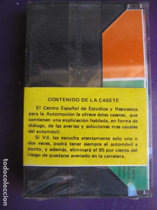 Coches y Motocicletas: CASETE PRECINTADA BRICOLAGE AUTOMOVIL COCHE CITROEN 8 - ESCAMILLA - FINALES 70 PRIMEROS 80 - Foto 2 - 146584778