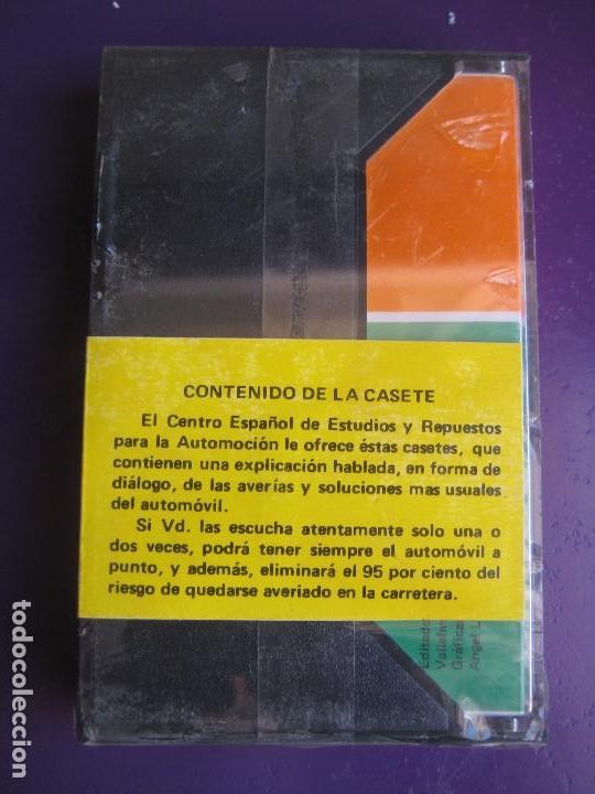 Coches y Motocicletas: CASETE PRECINTADA BRICOLAGE AUTOMOVIL COCHE CITROEN DYANE 6 - ESCAMILLA - FINALES 70 PRIMEROS 80 - Foto 2 - 146584788