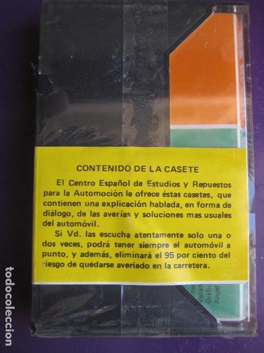 Coches y Motocicletas: CASETE PRECINTADA BRICOLAGE AUTOMOVIL COCHE RENAULT 18 - ESCAMILLA - FINALES 70 PRIMEROS 80 - Foto 2 - 146585049