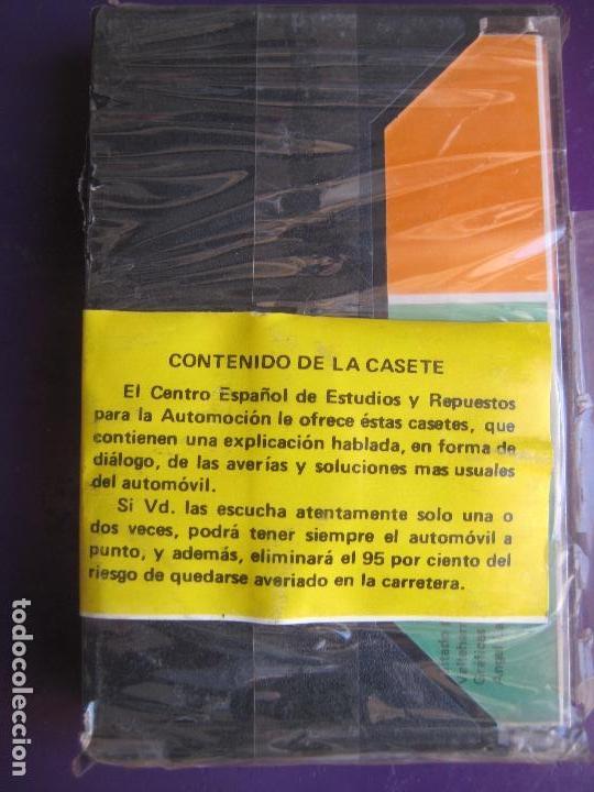Coches y Motocicletas: CASETE PRECINTADA BRICOLAGE AUTOMOVIL COCHE RENAULT 5 - ESCAMILLA - FINALES 70 PRIMEROS 80 - Foto 2 - 146584856