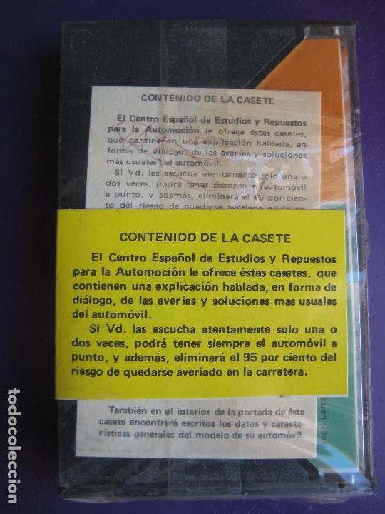 Cars and Motorcycles: CASETE PRECINTADA BRICOLAGE AUTOMOVIL COCHE RENAULT 8 - ESCAMILLA - FINALES 70 PRIMEROS 80 - Foto 2 - 146584802
