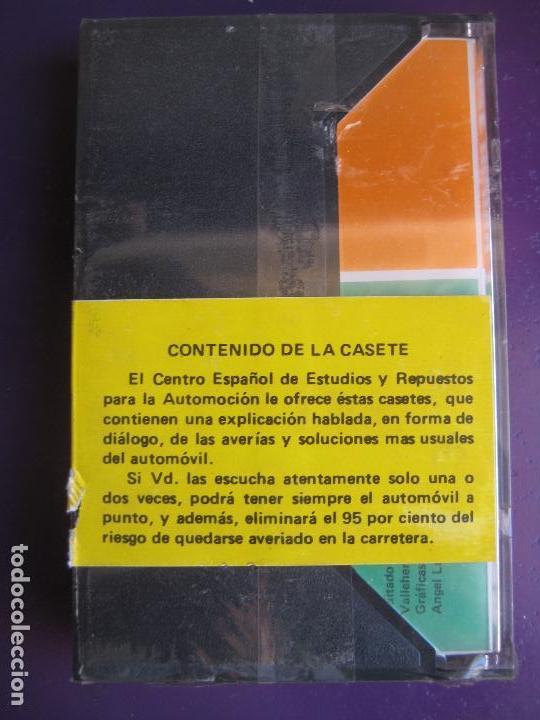 Coches y Motocicletas: CASETE PRECINTADA BRICOLAGE AUTOMOVIL COCHE RENAULT 7 - ESCAMILLA - FINALES 70 PRIMEROS 80 - Foto 2 - 146585082