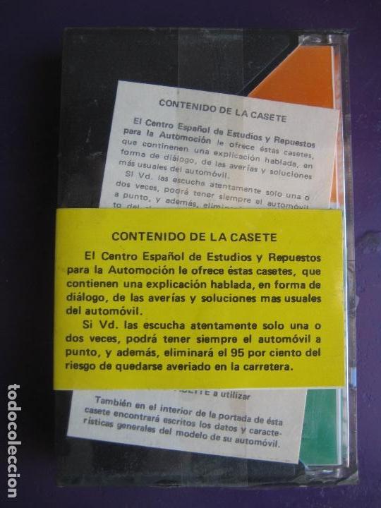 Coches y Motocicletas: CASETE PRECINTADA BRICOLAGE AUTOMOVIL COCHE RENAULT 12 - ESCAMILLA - FINALES 70 PRIMEROS 80 - Foto 2 - 146585105