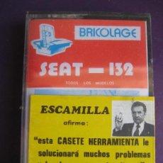 Coches y Motocicletas: CASETE PRECINTADA BRICOLAGE AUTOMOVIL COCHE SEAT 132 - ESCAMILLA - FINALES 70 PRIMEROS 80. Lote 146584814