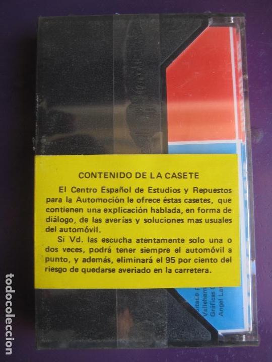Coches y Motocicletas: CASETE PRECINTADA BRICOLAGE AUTOMOVIL COCHE SEAT 132 - ESCAMILLA - FINALES 70 PRIMEROS 80 - Foto 2 - 146584814
