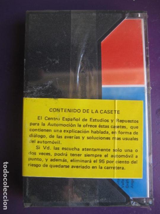 Coches y Motocicletas: CASETE PRECINTADA BRICOLAGE AUTOMOVIL COCHE SEAT 133 - ESCAMILLA - FINALES 70 PRIMEROS 80 - Foto 2 - 146585124