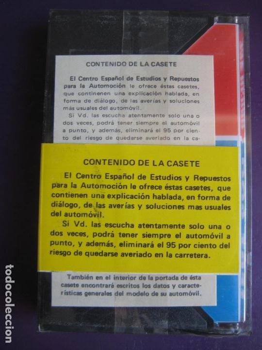 Coches y Motocicletas: CASETE PRECINTADA BRICOLAGE AUTOMOVIL COCHE SEAT 600 - ESCAMILLA - FINALES 70 PRIMEROS 80 - Foto 2 - 146584892