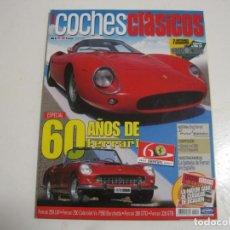 Coches y Motocicletas: COCHES CLASICOS: FERRARI 328 GTB; FERRARI 288 GTO; FERRARI 250 SPIDER; FERRARI 250 LM; ETC.... Lote 146179542