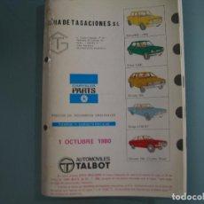 Coches y Motocicletas: GUIA TASACIONES DESPIECE. Lote 147769298