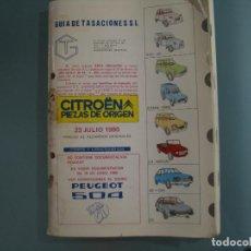 Coches y Motocicletas: GUIA TASACIONES DESPIECE. Lote 147772342