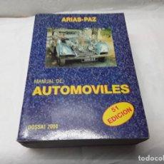 Coches y Motocicletas: MANUAL DE AUTOMOVILES. Lote 147990346