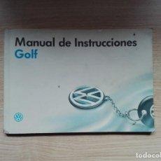 Coches y Motocicletas: VOLKSWAGEN GOLF (MK3) - MANUAL INSTRUCCIONES / USUARIO - ESPAÑOL. Lote 148091710