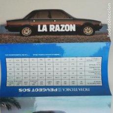 Coches y Motocicletas: CATALOGO PEUGEOT 505 AÑO 1984 . Lote 149593082