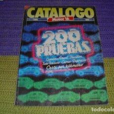 Coches y Motocicletas: CATÁLOGO AUTOMOVILES AÑO 1986 (MOTOR 16). Lote 149717426