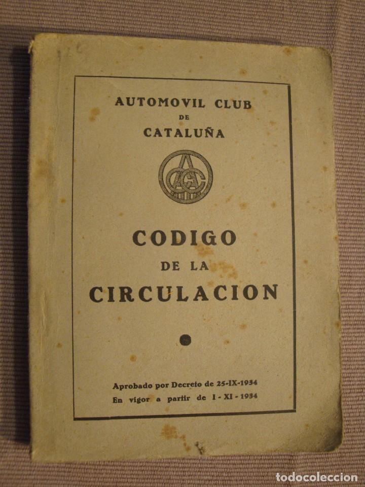 AUTOMOVIL CLUB DE CATALUÑA (Coches y Motocicletas Antiguas y Clásicas - Catálogos, Publicidad y Libros de mecánica)