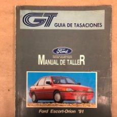 Coches y Motocicletas: FORD ESCORT - ORION '91. MANUAL DE TALLER. GUÍA DE TASACIONES FEBRERO 1992.. Lote 149993661