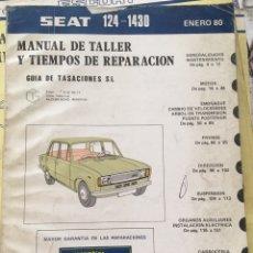 Coches y Motocicletas: MANUAL DE TALLER Y TIEMPOS DE REPARACIÓN SEAT 124. Lote 157972094