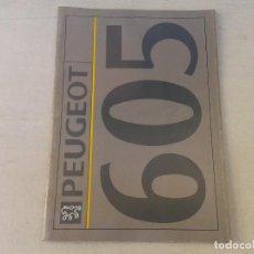 Coches y Motocicletas: PEUGEOT 605 - LIBRO OFICIAL TÉCNICO -. Lote 151080666