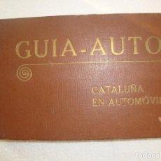 Coches y Motocicletas: AUTO GUIA. Lote 151160862