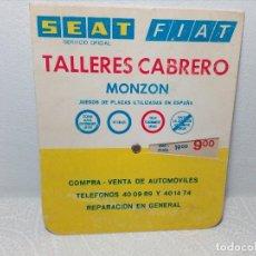 Coches y Motocicletas: ANTIGUO DISCO DE CONTROL DE APARCAMIENTO ZONA AZUL - SEAT - FIAT - AÑOS 60. Lote 151551586