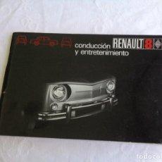 Coches y Motocicletas: CATALOGO PUBLICIDAD MANUAL CONDUCCION Y ENTRETENIMIENTO RENAULT 8 AÑO 1969 EN CASTELLANO. Lote 152897094