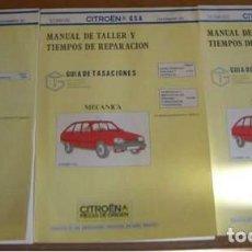Coches y Motocicletas: MANULES DE TALLER CITROEN GSA . Lote 154919466
