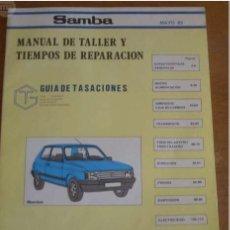 Coches y Motocicletas: MANUAL DE TALLER TALBOT SAMBA -MAYO 1982. Lote 154920302