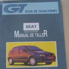Coches y Motocicletas: MANUAL DE TALLER SEAT IBIZA 93/CÓRDOBA . Lote 154929234