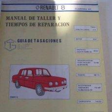 Coches y Motocicletas: MANUAL TALLER RENAULT 8 . Lote 155130606